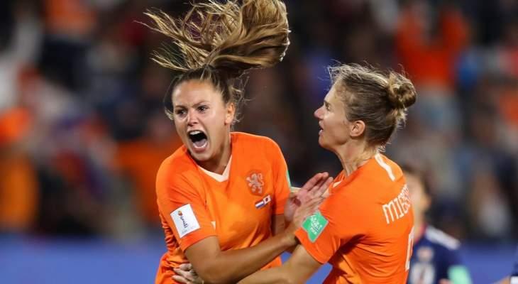 مونديال السيدات: هولندا الى الربع نهائي بعد تخطي اليابان