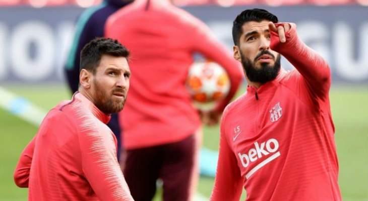 برشلونة يواجه نابولي مرتين استعداداً للموسم المقبل