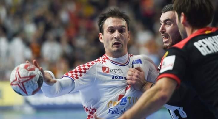 بطولة العالم لكرة اليد : خسارة مصر وفوز المانيا على كرواتيا