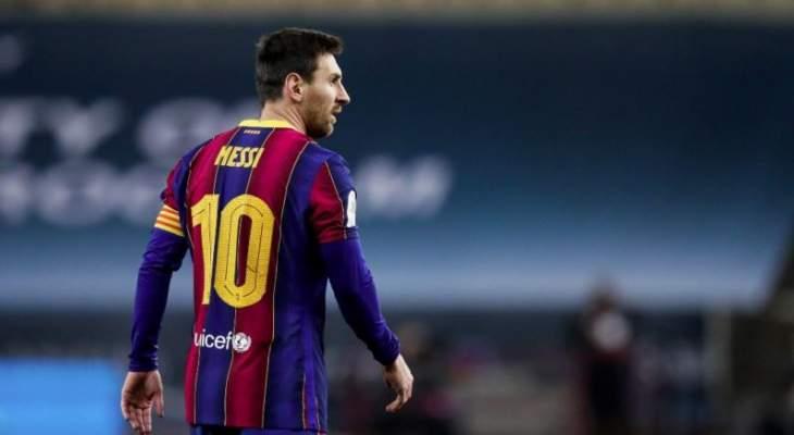 موجز الصباح: برشلونة يهزم بلباو، توتنهام يسقط امام برايتون، روما يواصل صحوته ودرو ماكنتاير يطيح بغولدبرغ