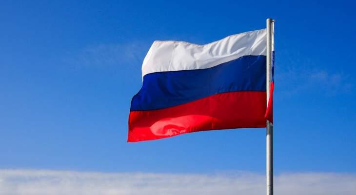 أولمبياد طوكيو 2020: السماح باستخدام الأعلام الروسية في الفنادق