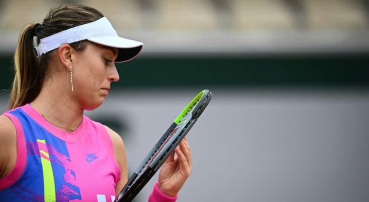 باولا بادوسا  تشتكي من الحجر في بطولة أستراليا المفتوحة