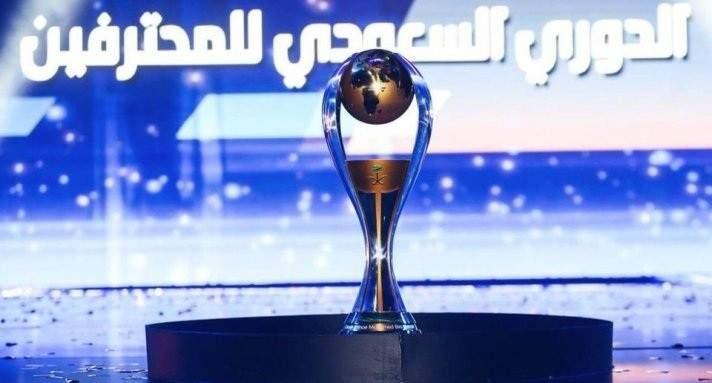 تسمية الجولات الـ3 القادمة من دوري المحترفين السعودي