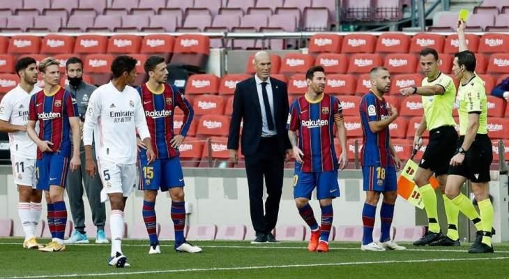 برشلونة يقدّم إحتجاجا ضد حكم مباراة الكلاسيكو