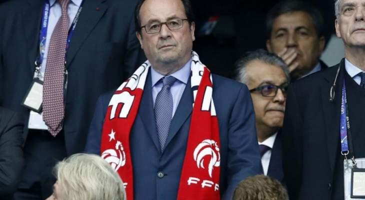 هولاند يثني على منتخب فرنسا