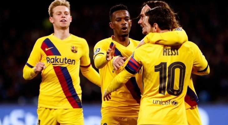برشلونة ينجو من فخ نابولي بتعادل ثمين والحسم في الكامب نو
