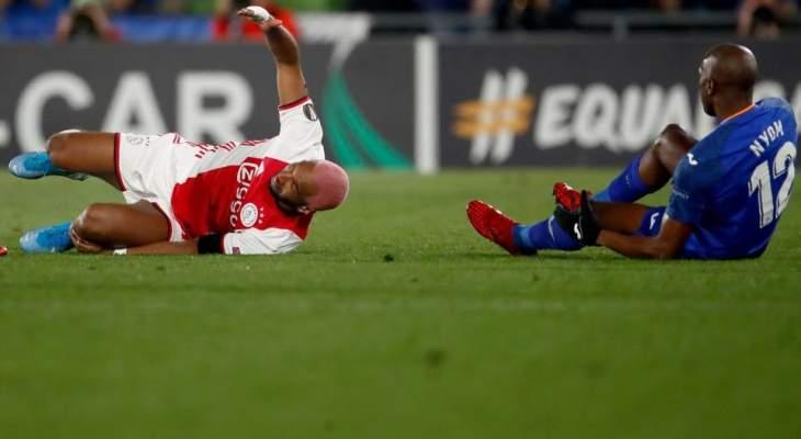 حادثة طريفة خلال مباراة اياكس امستردام
