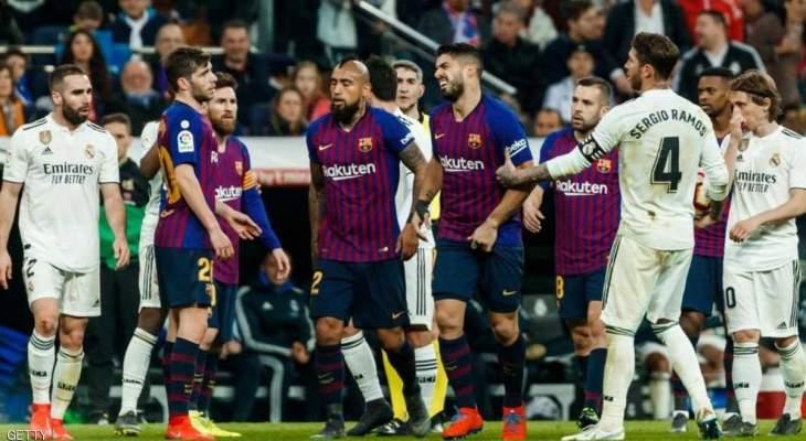 التلفزيون الإسباني لن ينافس من أجل كأس السوبر بالسعودية