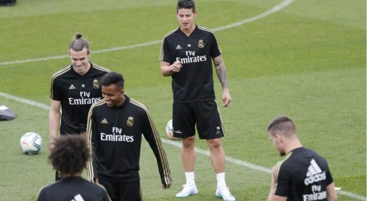 ريال مدريد يتدرب من دون بايل ورودريغيز