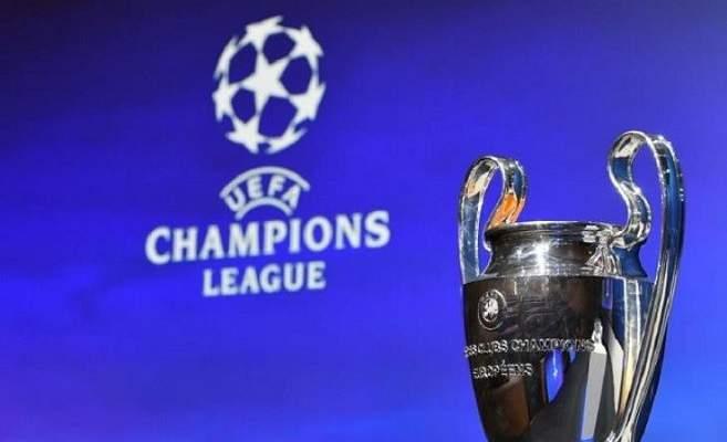 نهائي دوري أبطال أوروبا في البرتغال