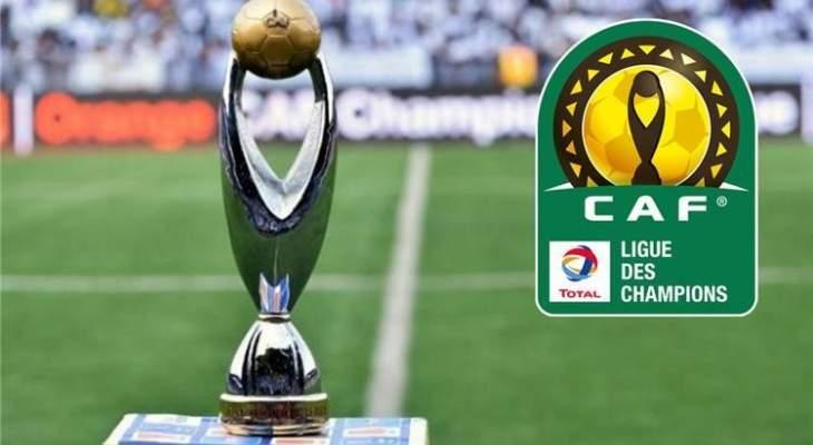 الكاف يكشف عن الموعد الجديد لباقي مباريات دوري ابطال افريقيا