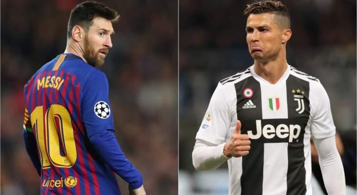 نجم ريال مدريد السابق يمتدح ميسي: لا يقارن برونالدو