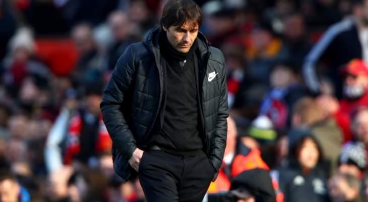 ريال مدريد يتصل مجددا بوكيل كونتي بعد هزيمة ليفانتي