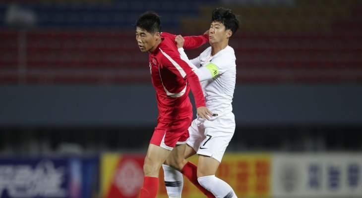 سون: لاعبو كوريا الشمالية كانوا عدوانيّين ضدّنا