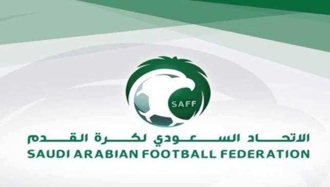 الاتحاد السعودي يشرع بإجراءات العمل عن بعد