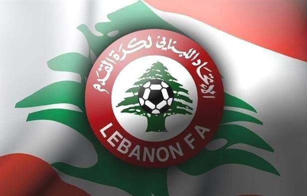 ابرز مقررات الاتحاد اللبناني لكرة القدم