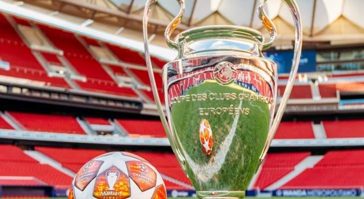 خاص: ماذا تحمل لنا سهرة الثلاثاء في دور الستة عشر من دوري أبطال أوروبا لكرة القدم ؟