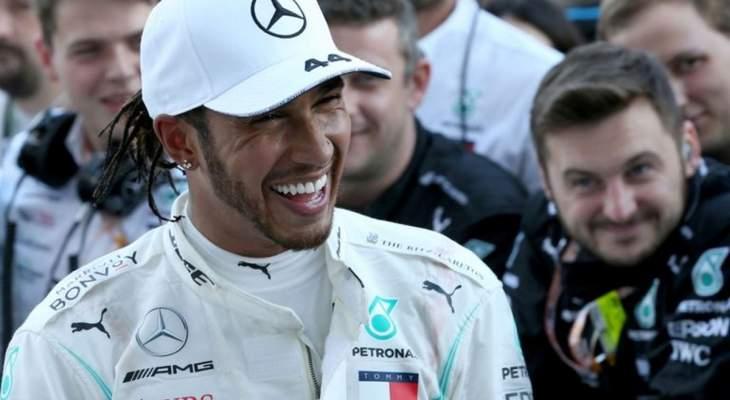 هاملتون مستمر في تصدر ترتيب السائقين بعد انتهاء سباق جائزة اليابان الكبرى