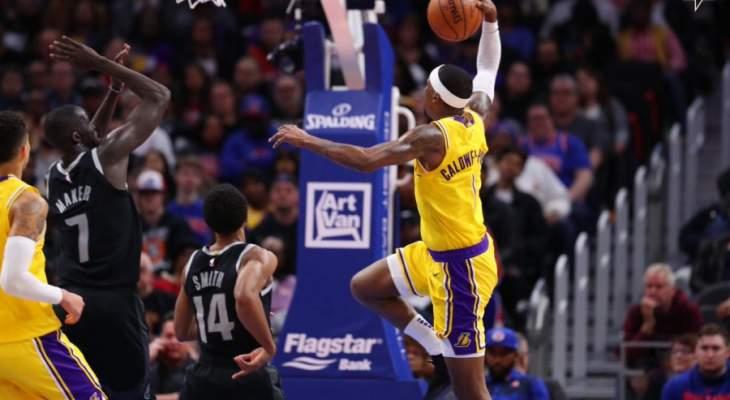 NBA : بيستونز يفوز على ليكرز و23 نقطة لغالوياي