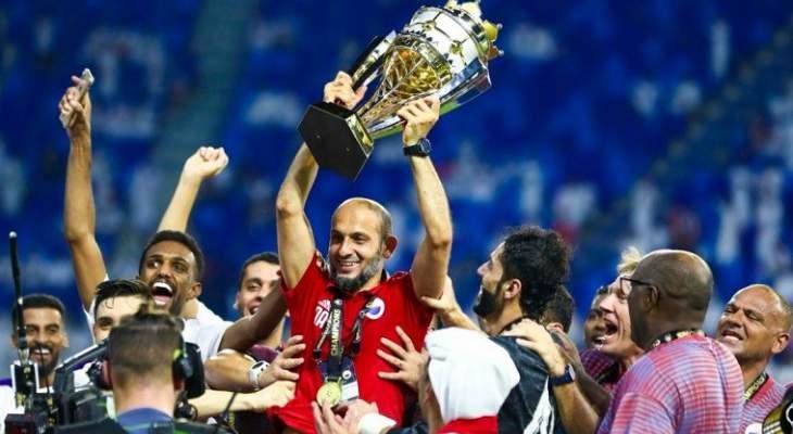 مدرب الشارقة سعيد بلقب السوبر ويشكر اللاعبين على جهودهم