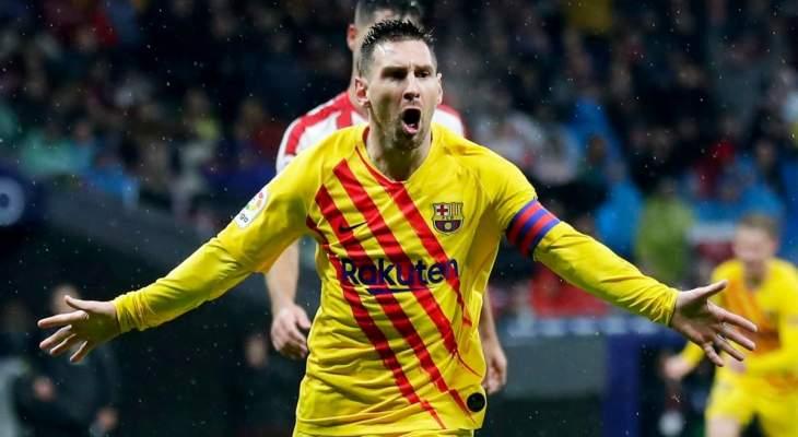 ميسي أفضل لاعب في الدوري الاسباني خلال شهر تشرين الثاني