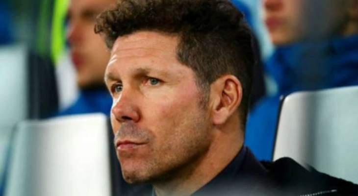 سيميوني: ميسي يريد فقط الفوز مع الأرجنتين لكنه يحتاج للمساندة