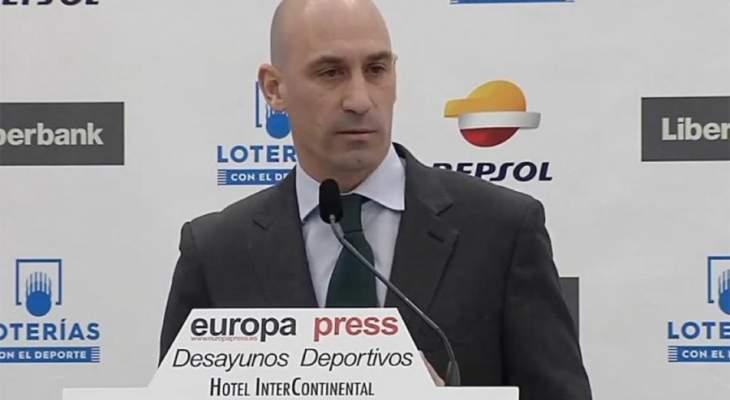 روبياليس يقترح نظام جديد لكأس السوبر الاسباني