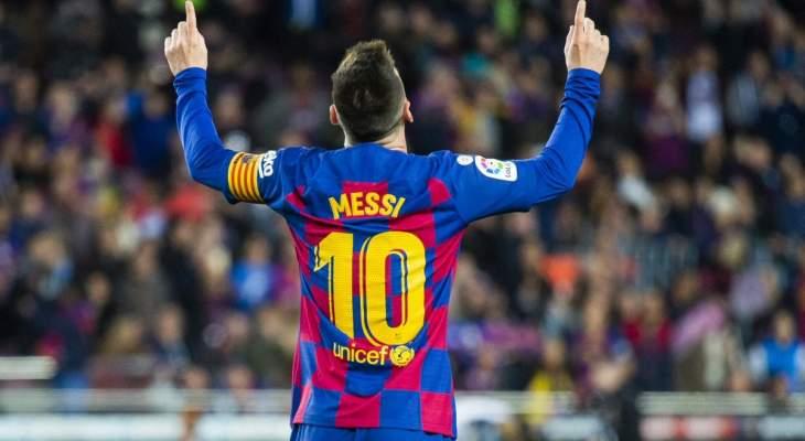 برشلونة يعاود تمارينه بغياب الثلاثي اللاتيني وميسي