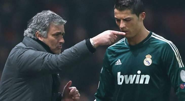 مودريتش: رونالدو كاد أن يبكي بسبب مورينيو