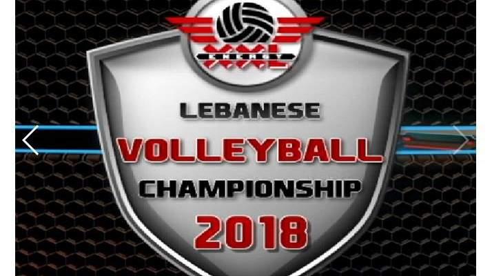 لقب بطولة لبنان للكرة الطائرة بين سبيدبول والزهراء