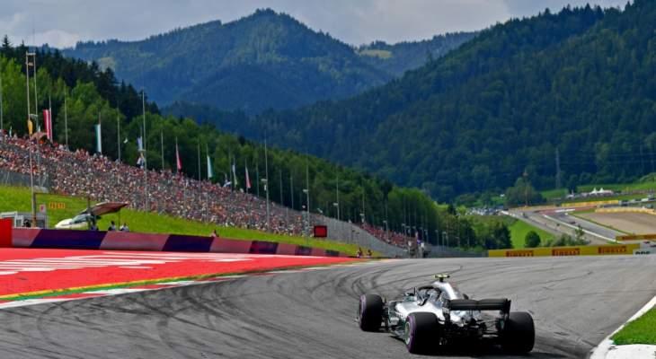 الحكومة النمساوية تجيز إقامة سباقين في تموز