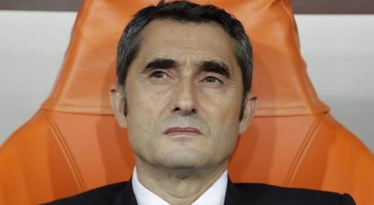 برشلونة يؤخر بيانه بشأن إقالة فالفيردي وتعيين خليفته وهذه الأسباب