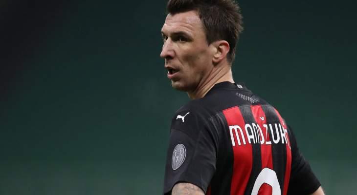 ماندزوكيتش يتخلى عن راتبه في ميلان بسبب الإصابة