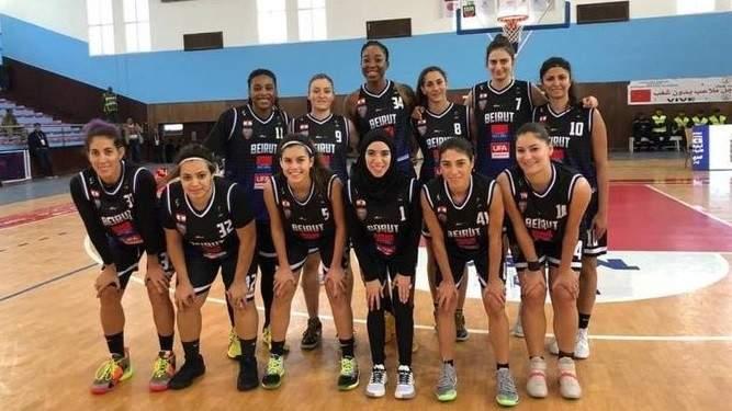 البطولة العربية: سيدات بيروت الى المباراة النهائية