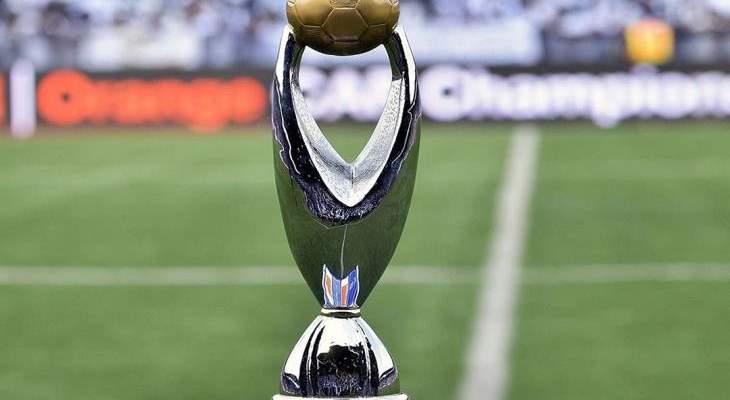 تعرّف على الجوائز المالية للفائز بلقب دوري أبطال أفريقيا