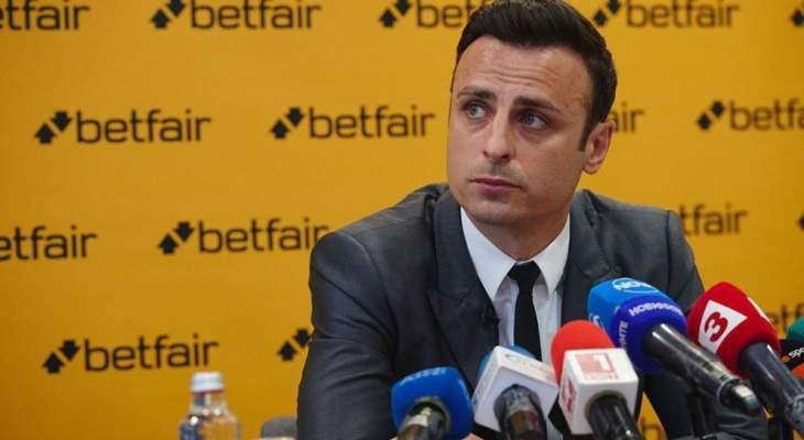 برباتوف:على اريكسن ان يسأل نفسه اذا كان جاهزا لريال مدريد