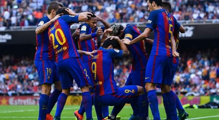 الكشف عن قميص برشلونة الجديد