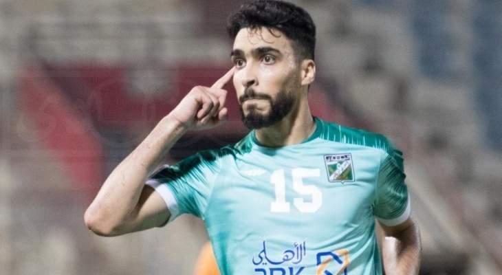 رقم مميز للاعب العربي السنوسي خلال مباراة القادسية