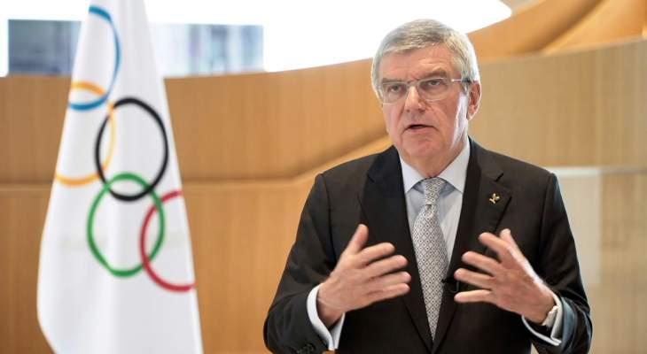 باخ يستشير أعضاء اللجنة الأولمبية الدولية بشأن آثار أزمة كورونا