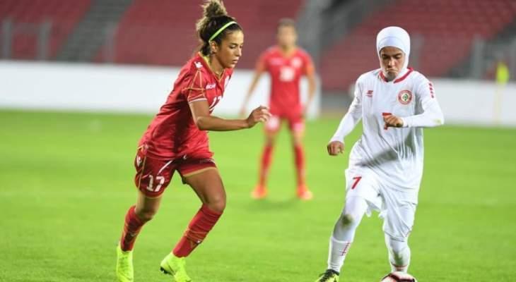 منتخب سيدات لبنان يخسر أمام نظيره الأردني في بطولة غرب آسيا لكرة القدم