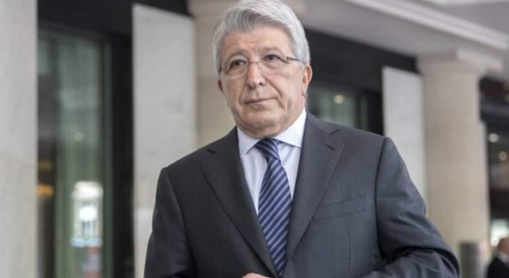 سيريزو : لا اهتم لرحيل زيدان وسوف نرى من هو ملك مدريد