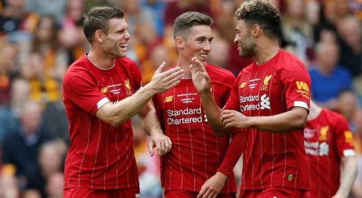ليفربول يفوز وديا على برادفورد سيتي