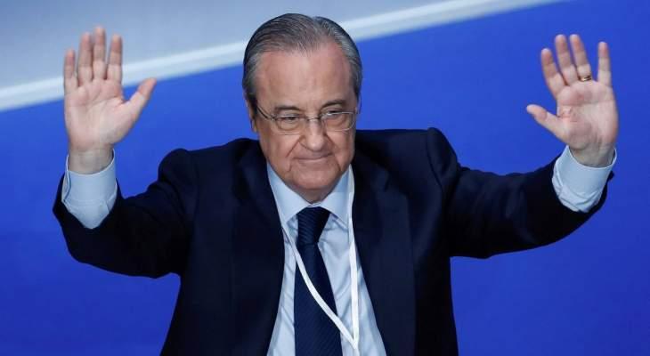 دورتموند قلق وريال مدريد لم يتخذ أي خطوة حتى الآن