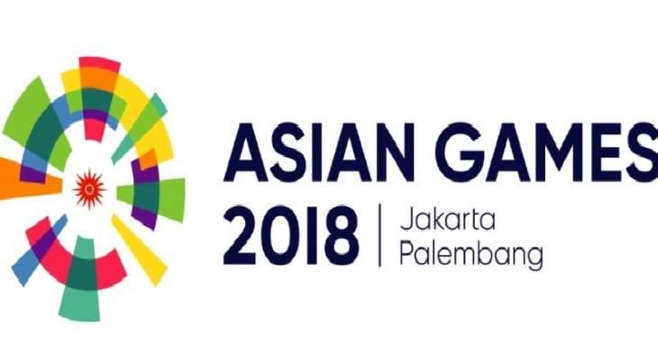 الالعاب الاسيوية : ميدالية جديدة للامارات وارقام قياسية للصين والهند
