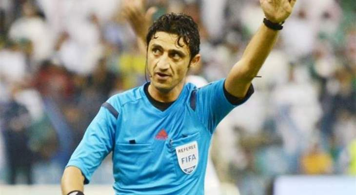 العراقي مهند قاسم يقود مباراة لبنان وكوريا الجنوبية