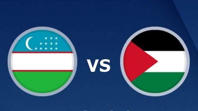 منتخب فلسطين يخسر أمام أوزبكستان بهدفين للاشيء