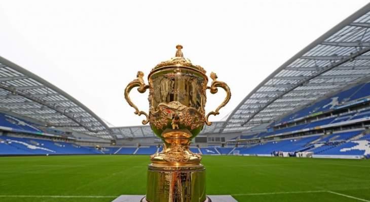 قرعة كأس العالم للركبي: نيوزيلندا تواجه جنوب إفريقيا