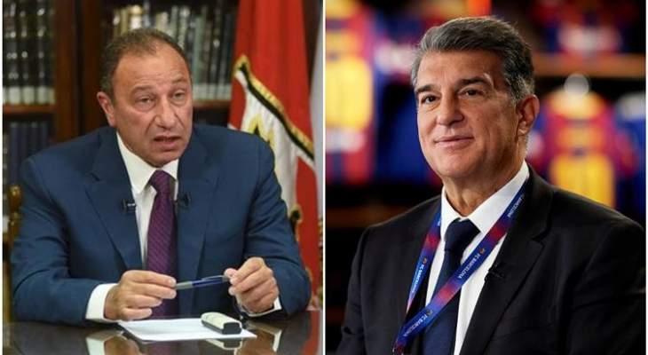 الاهلي يهنىء لابورتا بعد فوزه برئاسة برشلونة