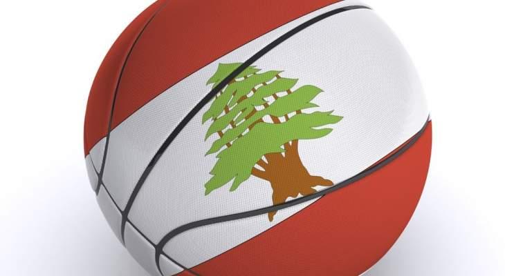 كرة السلة: كتاب اشادة وتهنئة من الاتحاد الدولي الى نظيره اللبناني