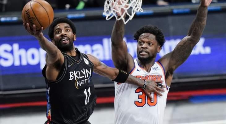 NBA: بروكلين يفوز على نيكس؛ كايري ايرفينغ يسجل 40 نقطة